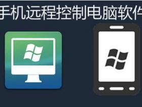 ConnectBot:安卓手机连接VPS教程