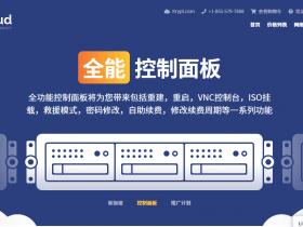 Krypt:感恩节回馈优惠活动预告,续费送时长,新加坡云服务器优惠进行时!