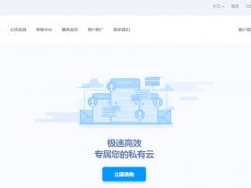 CubeCloud(魔方云):香港CN2上新 美国CN2 原生IP,全场9折优惠