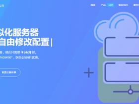 DogYun:多线路云服务器,按小时计费支持更换IP,香港CN2直连+多线路BGP回程VPS,低至21.74元/月