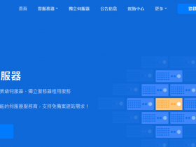 #双11#ETKVM:便宜香港CN2 VPS,1核1G内存20Mbps香港VPS首月9.9元