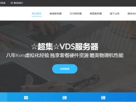 #双11#ZJI双十一促销,香港独立服务器6.5折,日本站群服务器7折,充值返代金券