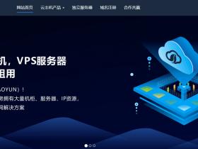 野草云:香港便宜VPS,香港独立服务器5.3折促销,香港CN2,VPS10月促销活动