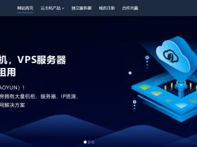 #双12#野草云:香港三网直连VPS五折促销,性价比高,适合免备案建站