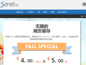 InterServer:1核2G内存云VPS首月0.01美元,1-10Gbps大带宽,可用Windows系统