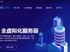 #双11#HostKvm:香港/新加坡VPS低至六折,充值送代金券可抵消费,自带Windows系统