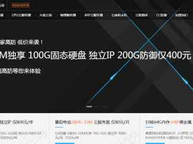 #双11#标准互联:云服务器买2年送1年 八折促销,香港三网直连/美国CN2