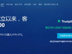 onevps:科学上网专用VPS,简体中文网站+六大机房+可看美区netflix视频,1Gbps带宽不限流量仅需2美元/月
