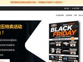 #黑五#TurnkeyInternet:独立服务器/云VPS促销,1Gbps带宽不限流量,VPS低至$4.99/月,4核8G内存独立服务器仅$9.99/月