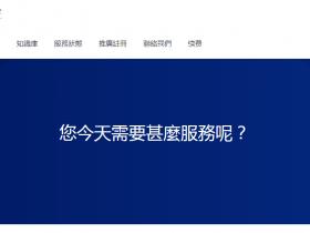 CMI香港VPS补货:三网直连VPS,全新机器七折+不限流量
