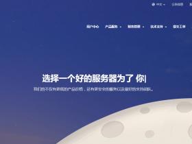Combcloud:双11爆款推荐,香港CN2云服务器不限流量套餐买1年送1年,一元购云服务器