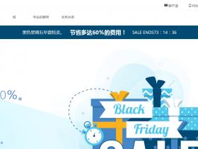 #黑五#BlueHost:虚拟主机4折促销,云服务器5折,送免费顶级域名