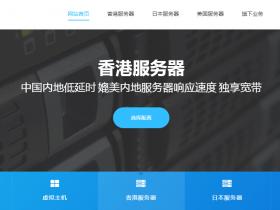 ZJI补货通知:香港独立服务器终身6折,CN2+BGP优化线路,高性价比服务器仅需570元/月