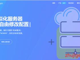 DogYun:2020新年促销,按小时计费云服务器限量七折,香港三网直连优化线路,免备案建站首选