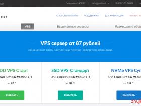 JustHost:自由切换机房/免费更换IP/不限流量VPS,月付仅12元、可支付宝