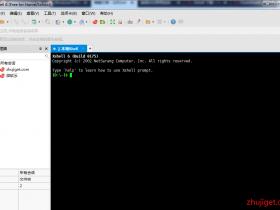Windows电脑如何使用Xshell 6客户端远程管理VPS服务器的图文教程