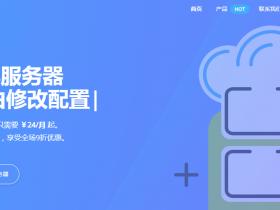 #双12#DogYun:动态云服务器全场7折最新优惠码,按小时计费/香港日本等热门地区/可更换IP&低至21.74元/月