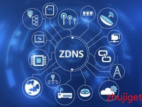 国内外常用的DNS域名解析服务商,免费免备案DNS解析商家