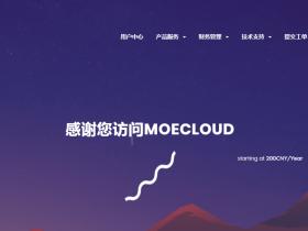 MoeCloud:春节促销,洛杉矶CN2 GIA/安畅机房/解锁美区NetFlix等流媒体/1核/512M内存/5G SSD/100M带宽@1T流量,月付43.5元起