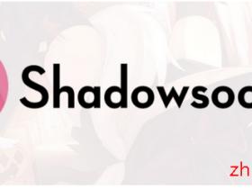 ShadowsocksR(SSR)电脑手机客户端下载安装以及使用图文教程