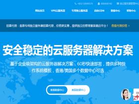 DiyVM:香港cn2 vps,可自定义系统镜像,2G/2核/50G高速硬盘&月付终身69元