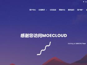 #圣诞节#MoeCloud:美国CN2 GIA线路/原生IP,支持解锁NetFlix+不限流量,全场终身7折促销优惠码整理