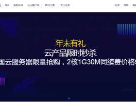 轻云互联:全场终身88折促销,香港HGC/高防VPS/Windows系统/支持换IP/解锁NetFlix/不限流量,月付17.6元起