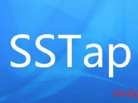 SSTap使用教程,游戏专用加速/国内畅游外服/国外畅游国服,SSTap下载安装配置方法