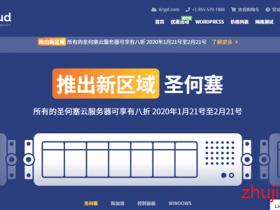 iON:新上线圣何塞云服务器,终身8折促销/2G内存/50G SSD/CN2 线路/1Gbps带宽@2T流量,月付8美金起