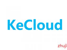 KeCloud:圣何塞VPS月付$12起,双向CN2 GIA线路/1核/1G内存/10G SSD/1Gbps端口@1T流量,可看美区NetFlix、Hulu等流媒体