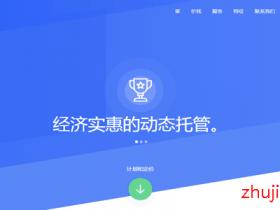 MoonVM:$45/月,Hinet线路/台湾原生/静态独立IP/1G内存/100Mbps@单向4T流量,可解锁Netflix/动画疯