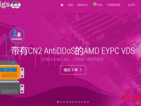 GigsGigsCloud(GGC):2021年香港cn2 vps最新优惠码,香港原生IP,大陆优质网络线路