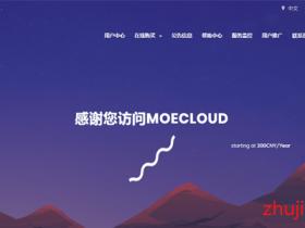 MoeCloud:香港BGP服务器,原生IP/1G内存/10G SSD/10Gbps带宽@2T流量,折后79元/月