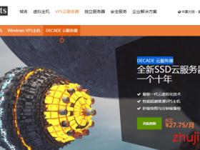 #黑五#SugarHosts:云服务器5折,可选香港/洛杉矶,续费1年送半年