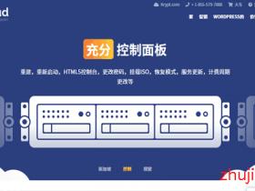 【美西CN2】iONcloud:新线路圣荷西CN2 GIA,1核/2G/25G SSD/20Mbps@500G流量,月付35美金