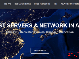 kdatacenter:韩国VPS,原生IP/SK线路/1Gbps大带宽/500G流量/低延时、适合个人用户