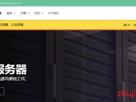 【便宜韩国独服】Moack:双路E5/32G内存/10Mbps@不限流量,独立服务器特惠2.5折起
