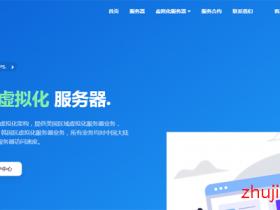 【原生台湾IP】Tmhhost:台湾服务器,2核/4G内存/1T硬盘/10Mbps独享带宽@不限流量,月付750元