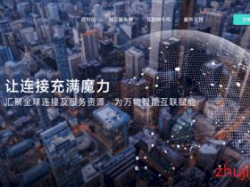 UOvZ:四川电信CN2 VPS,1G内存/2G SSD/100Mbps@2T单向流量,月付280元