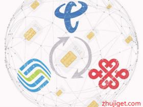 【知识普及】中国三大运营商详细比较:网络线路优势特点,如何选择合适的服务器?