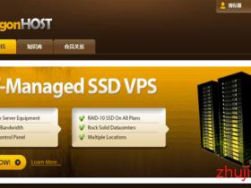 搬瓦工:$93.41/年,1G内存/20G SSD/1Gbps带宽/500G流量,可选洛杉矶CN2和日本软银线路