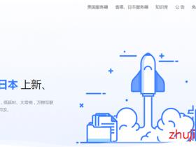 #商家投稿#极光KVM:新品美西直连/美西CN2/香港CMI全线优惠,低至119元/年