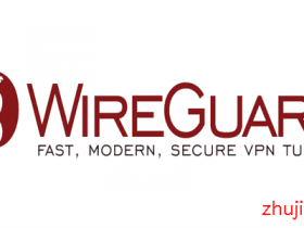 简单便捷的WireGuard最新一键脚本安装程序,UDP协议传输适合加速游戏或观看视频