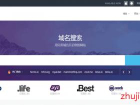 【8月域名优惠季】Dynadot:顶级.com域名注册$5.99/年、转入优惠$7.99/年,免实名认证/送域名隐私保护,可支付宝/PayPal付款