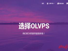 【中转香港】OLVPS:50元/月,香港HKT+中转服务/1Gbps带宽@1T流量,附使用教程和测试数据