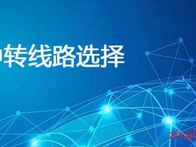 【中转线路选择】6yun:国内便宜中转NAT机器,多种线路适合中转全球区域