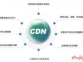 【自建CDN加速】宝塔面板通过Nginx-Tengine搭建CDN/反向代理,给网站提速和加强防御