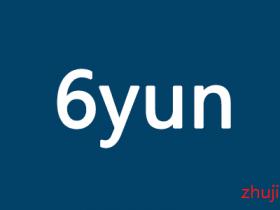 【国内中转】6yun:河南联通VDS,2核/2G内存/20G硬盘/200Mbps@15T流量,低至266元/月