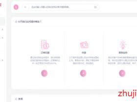 HKServerSolution:最高5折优惠码,美国原生IP/英国原生IP/台湾Hinet,高质量线路
