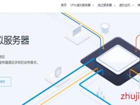 【深港IPLC】企鹅小屋:256M内存/10G SSD/独立IP/30Mbps@500G流量,季付仅需450元